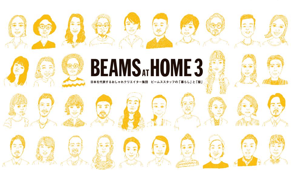 Beams-at-home-3-1.png