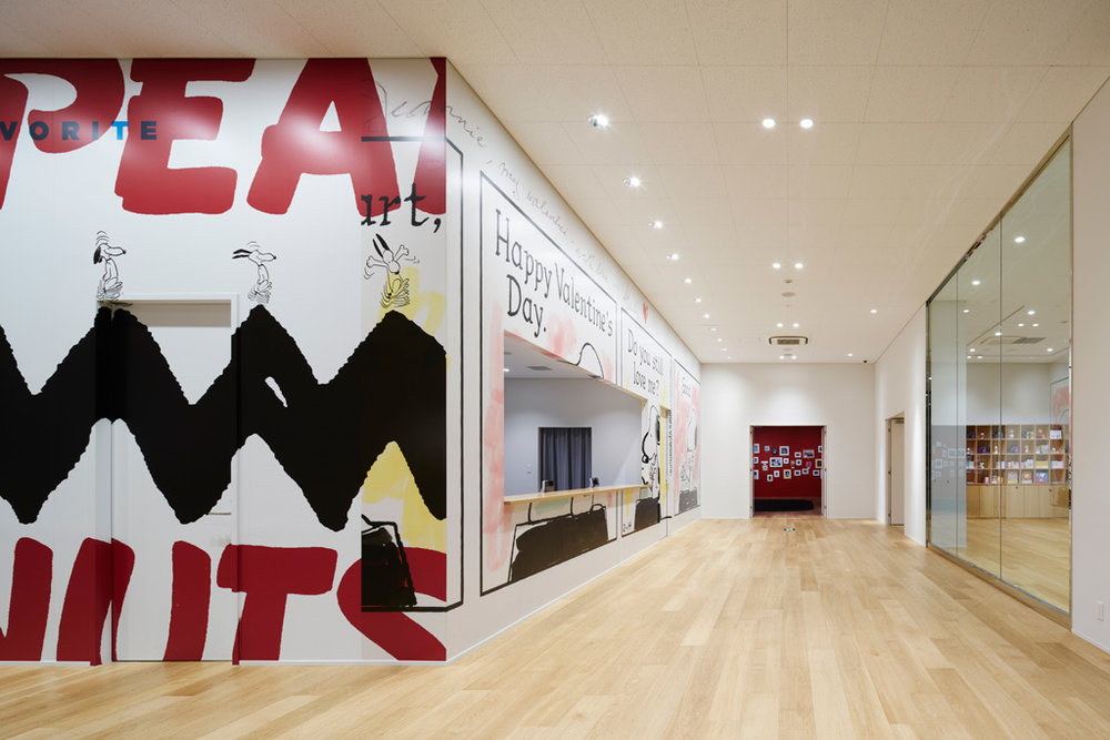 Snoopy-Museum-Tokyo-1-0.jpg