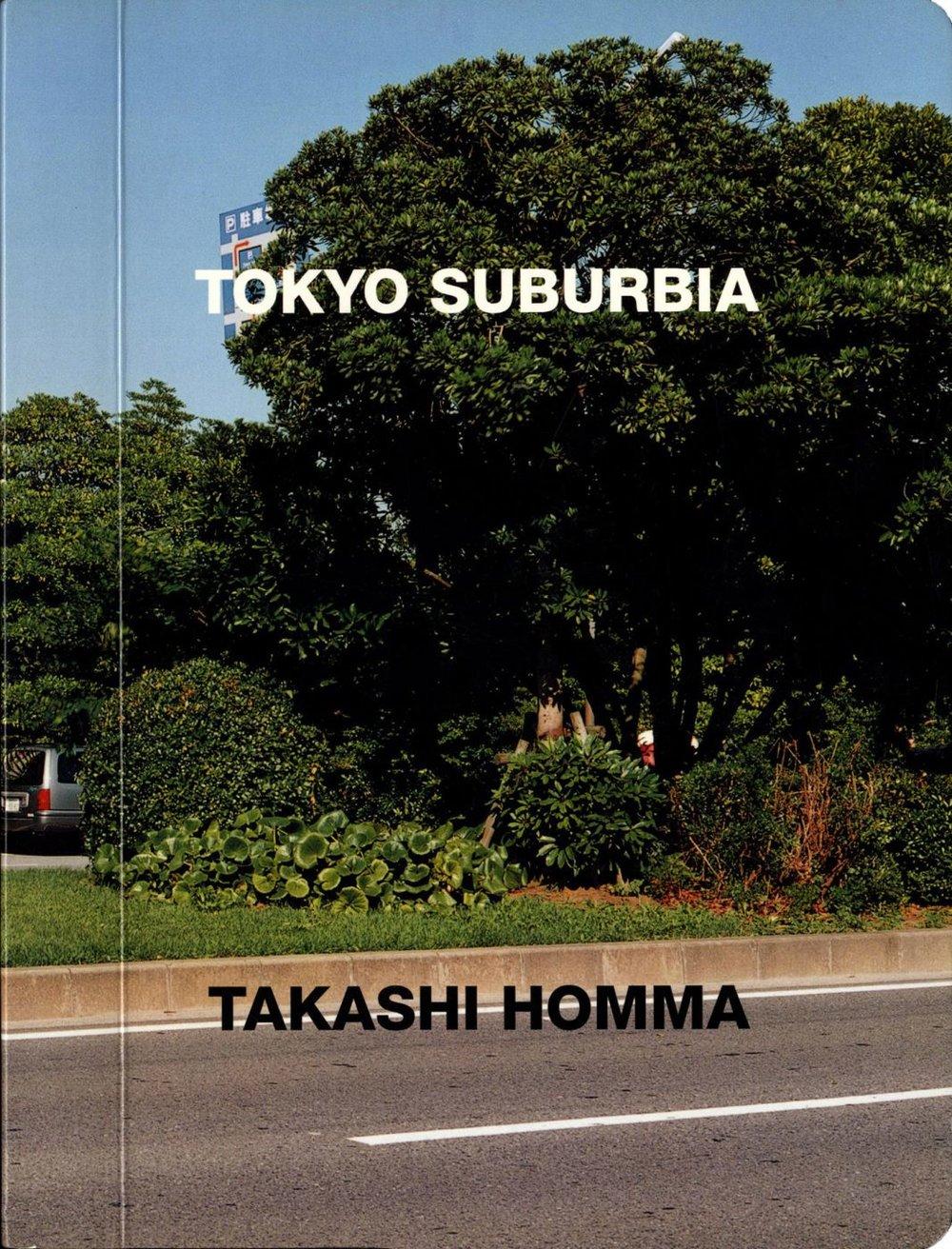 tokyo suburbia cover photo.jpg