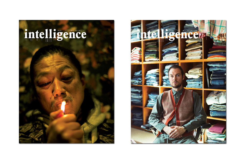 intelligence-issue-4.jpg