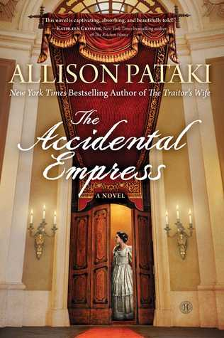 Pataki - The Accidental Empress