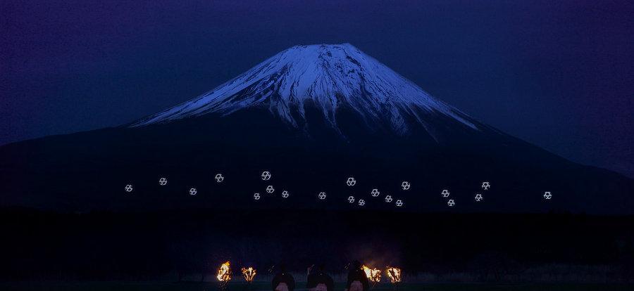 sky-magic-performance-monte-fuji.jpg