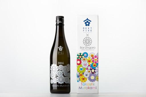 sake-takashi-murakami-02.jpg