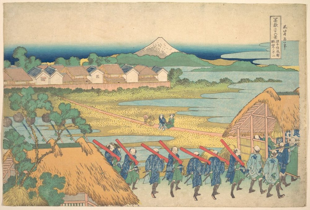 Katsushika Hokusai, Fuji Seen in the Distance from Senju Pleasure Quarter (Senju kagai yori chobo no Fuji), dalla serie Thirty-six Views of Mount Fuji (Fugaku sanjurokkei), 1830-1832