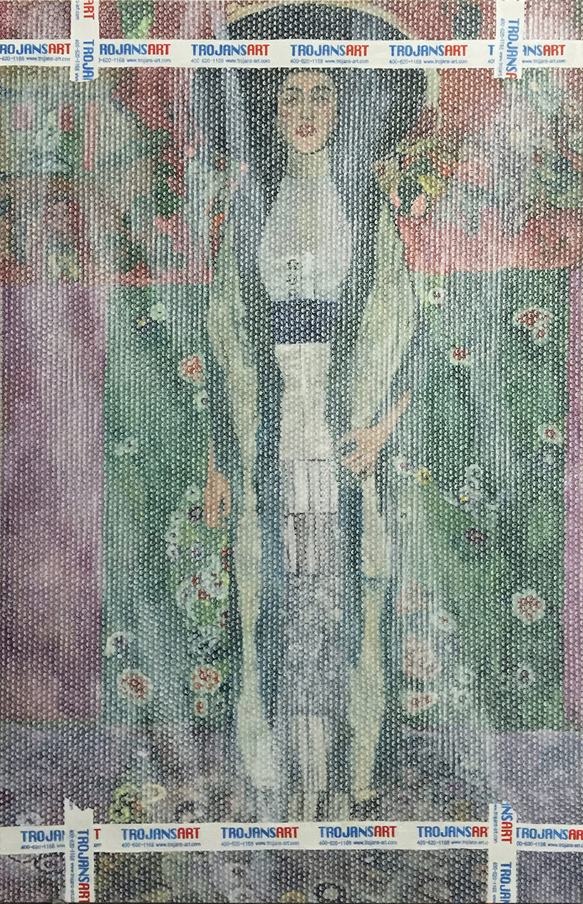 handle with care – MoMA no. 15, 2017 olio su tela | 74 3/4 x 47 1/4 inches (190 x 120 cm)