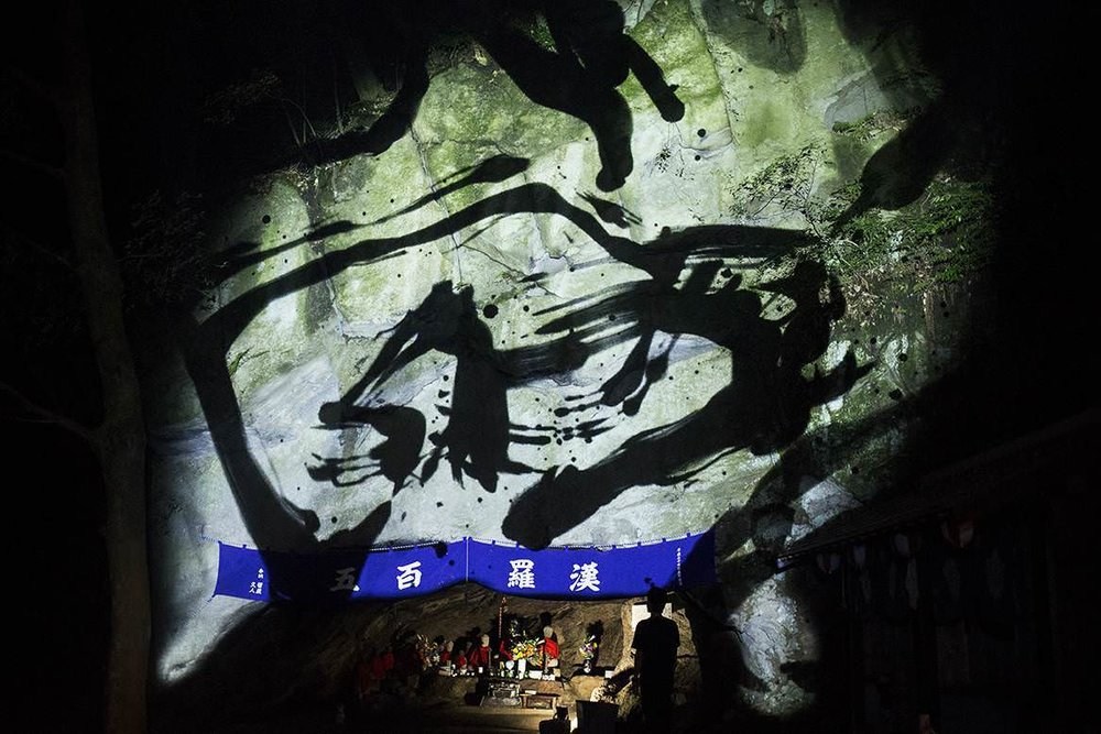"Teamlab, ""Rock wall spatial calligraphy, continuous life - Five hundreds arhats"""