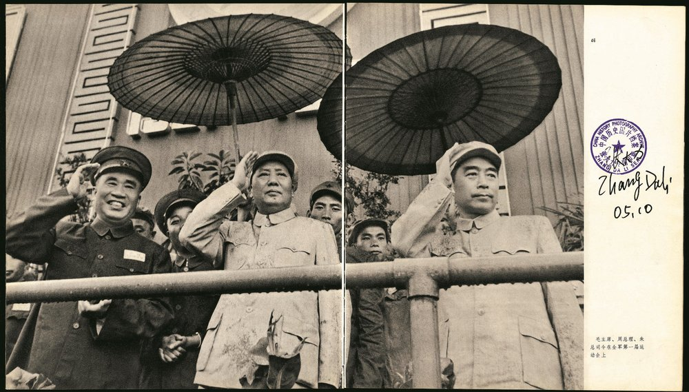 Zhang Dali, A second History, foto originale dell'evento