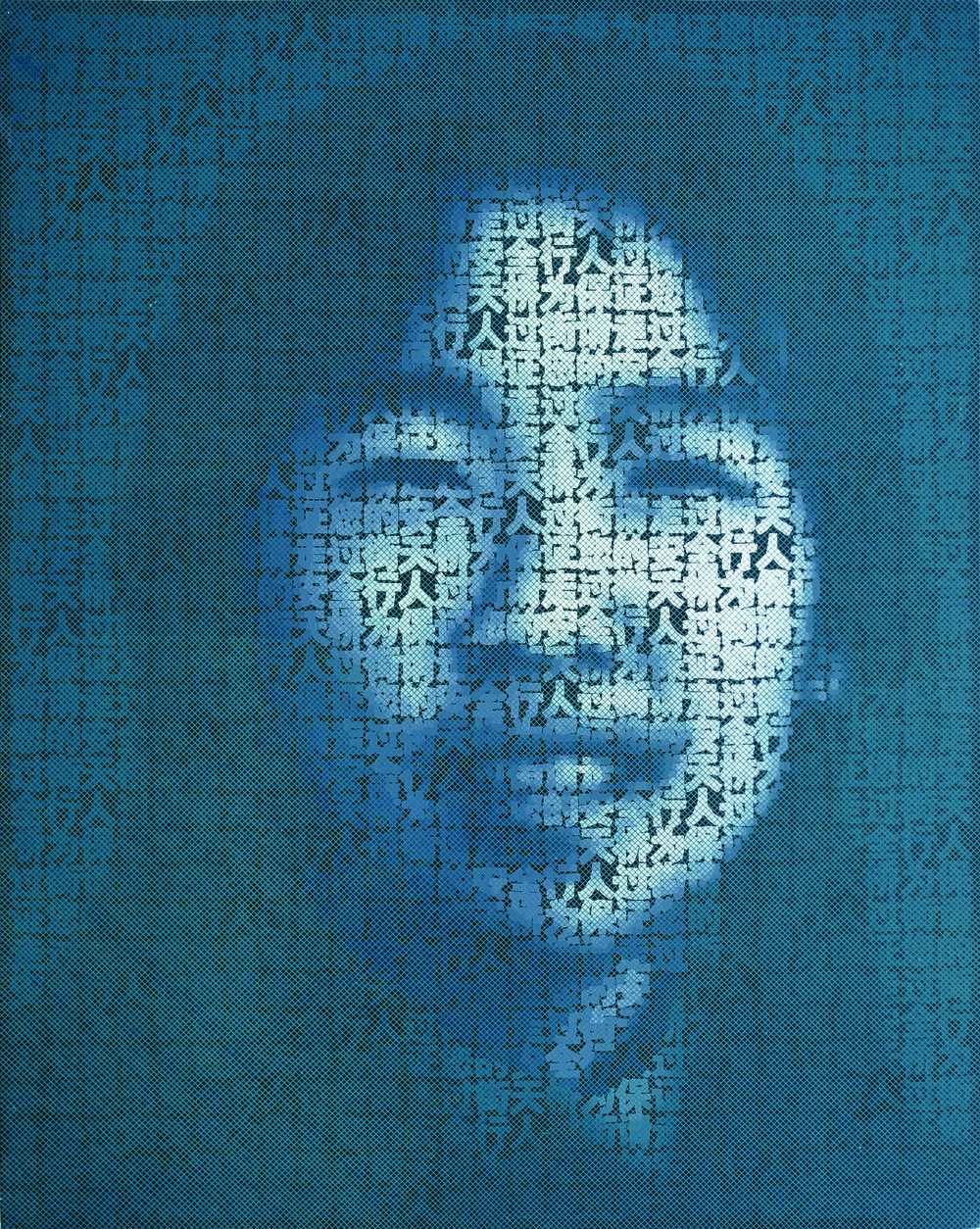 Zhang Dali, Slogan, acrilico su tela