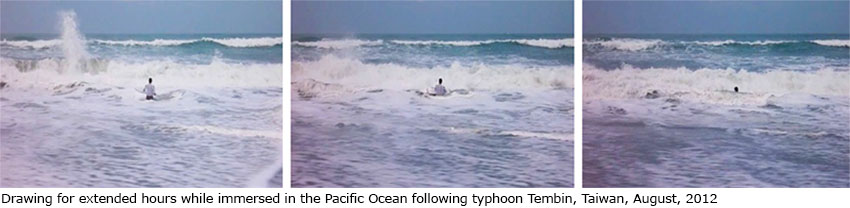With the Forces of th Pacific and Atlantic Oceans video stills 1.jpg