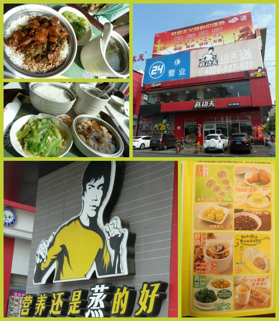 Bruce Lee Fast Food China