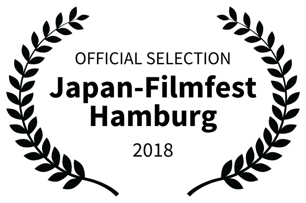 OFFICIAL SELECTION - Japan-Filmfest Hamburg - 2018.png