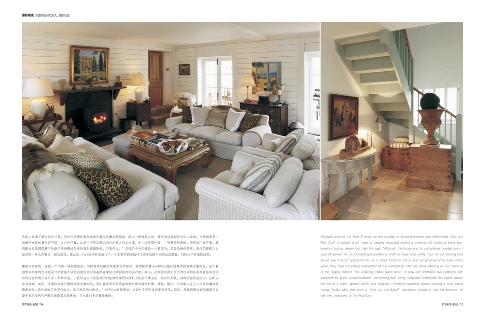 Ham Interiors | Modern Decoration China | Oxfordshire P2.jpg