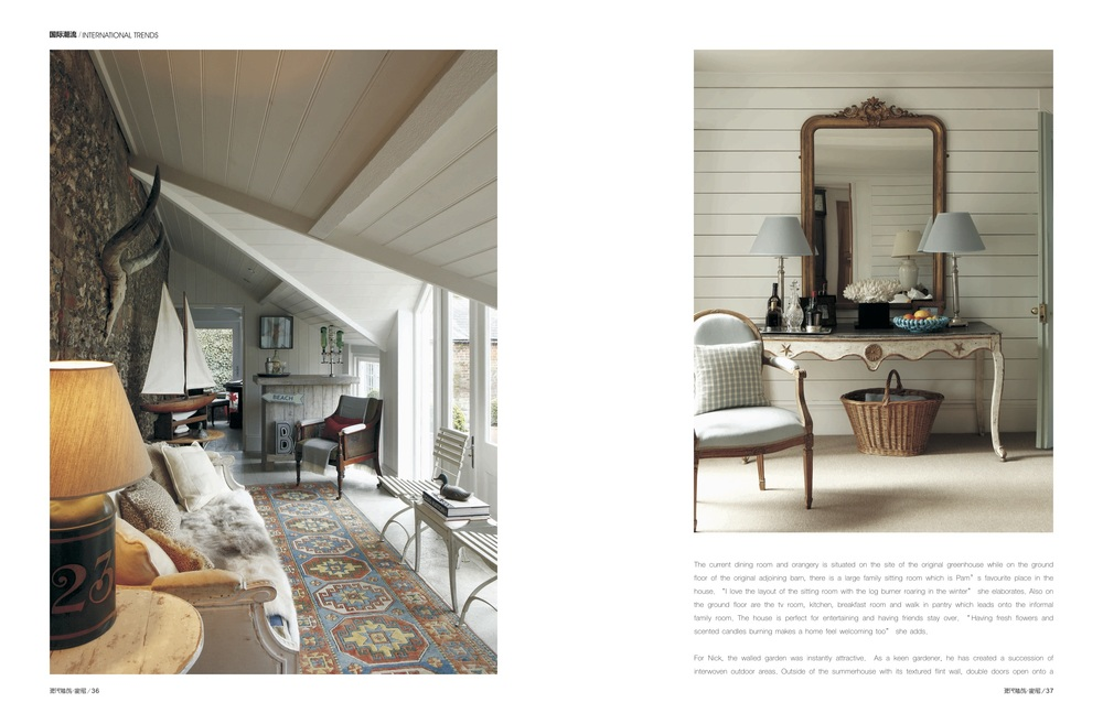 Ham Interiors | Modern Decoration China | Oxfordshire P3.jpg