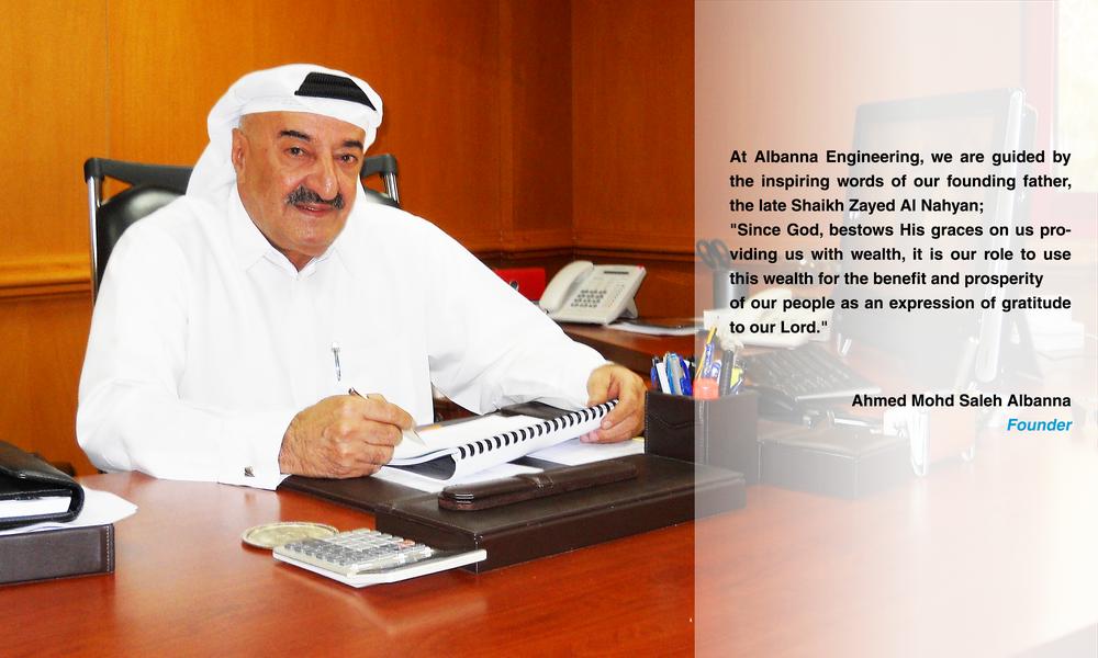 Ahmed Mohd Saleh Albanna - FOUNDER
