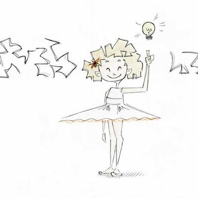 """Illustrazione di Emanuela de Caro tratta dal volume """"E allora ti annaffio!"""""""