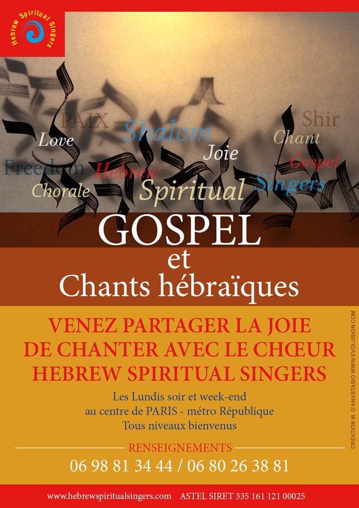 FLYER HEBREW SPIRITUAL SINGERS .jpg