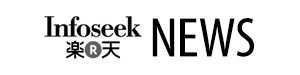 Infoseek-news.jpg