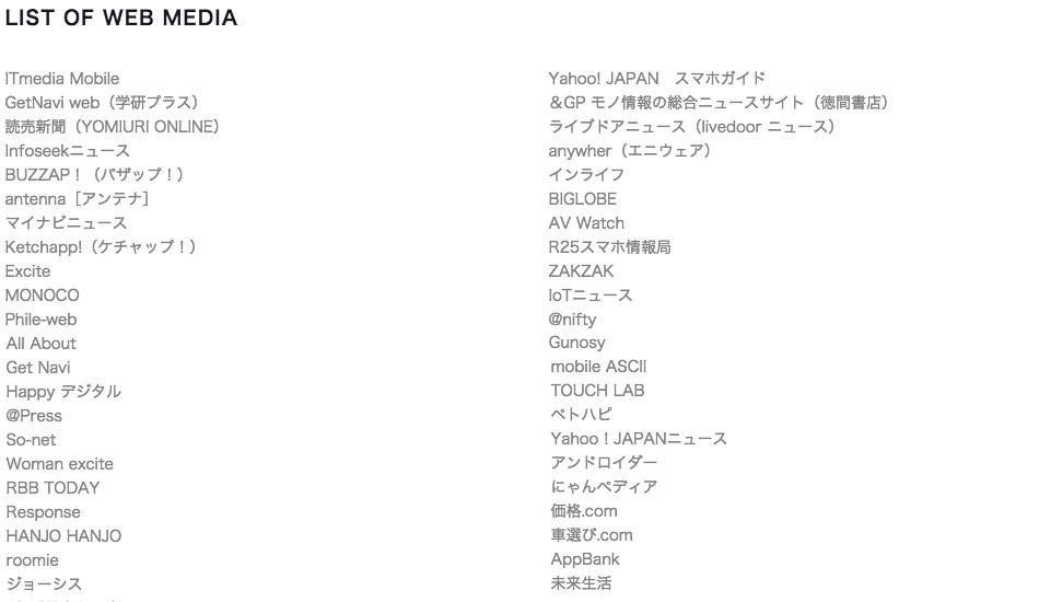 weblist.jpg