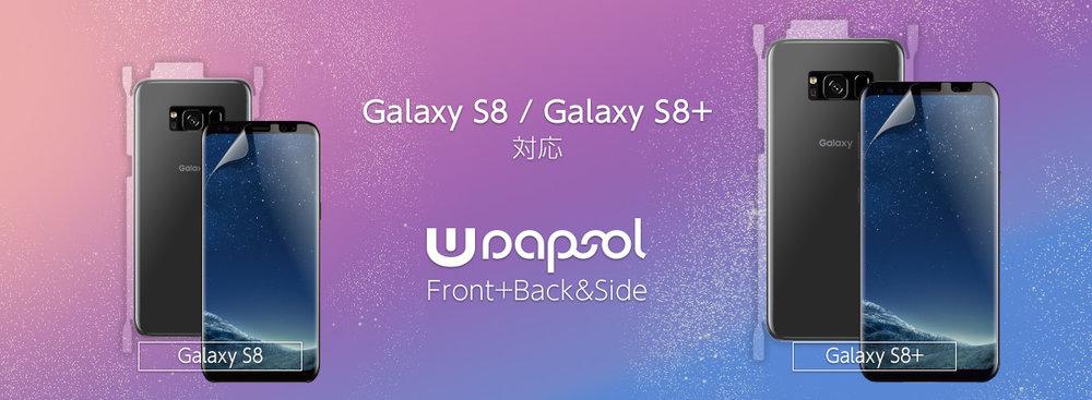wap_ga8.jpg