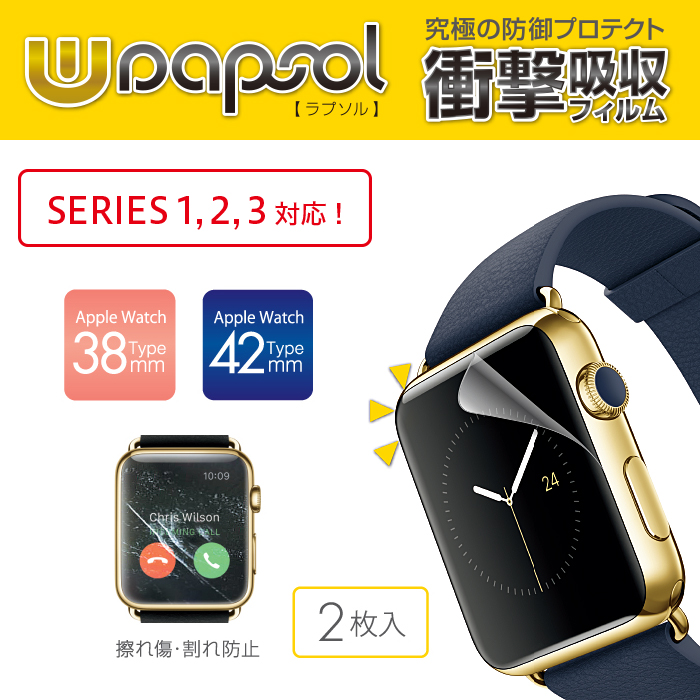 applewatch_thum_03.jpg