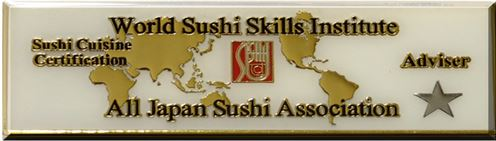 World Sushi Skills Institute.JPG