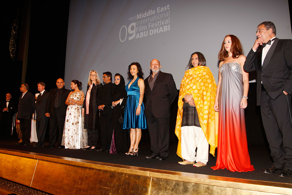 Middle East International Film Festival