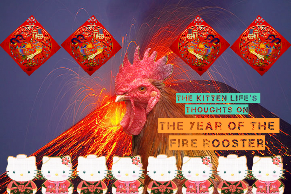 chinese new year, chinese new year 2017, fire rooster