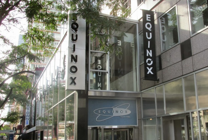 Equinox, 54th St & 2nd Ave - Thursdays, 12:00pm - 1:00pmGet Directions