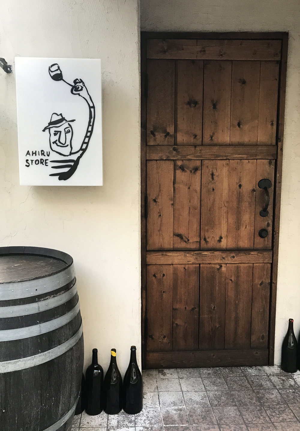 Ahiru Store Wine Bar