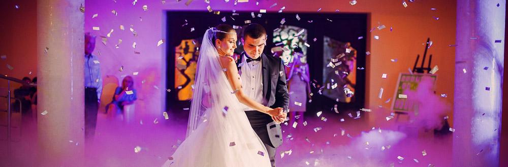wedding-day-dj-rental.jpg