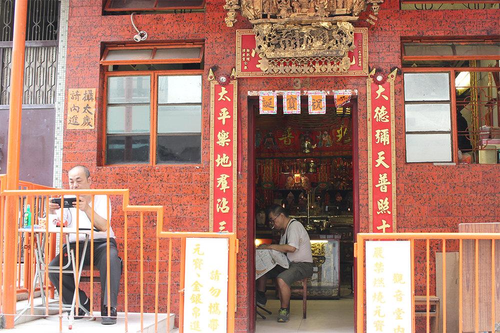 Pak Shing temple