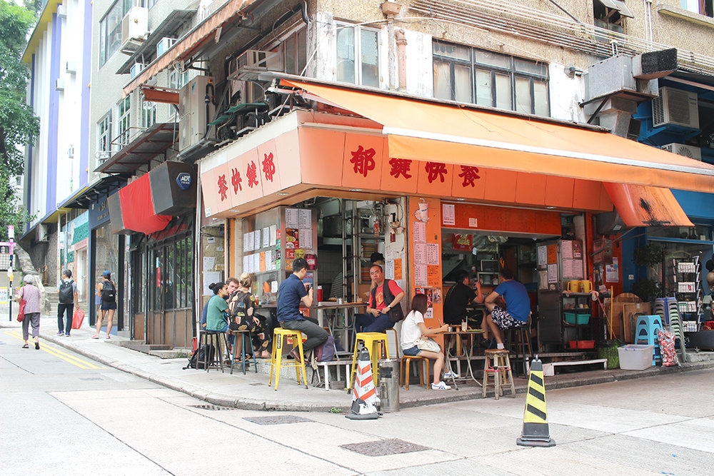 restaurant cantonnais de quartier, typique de Hong Kong.