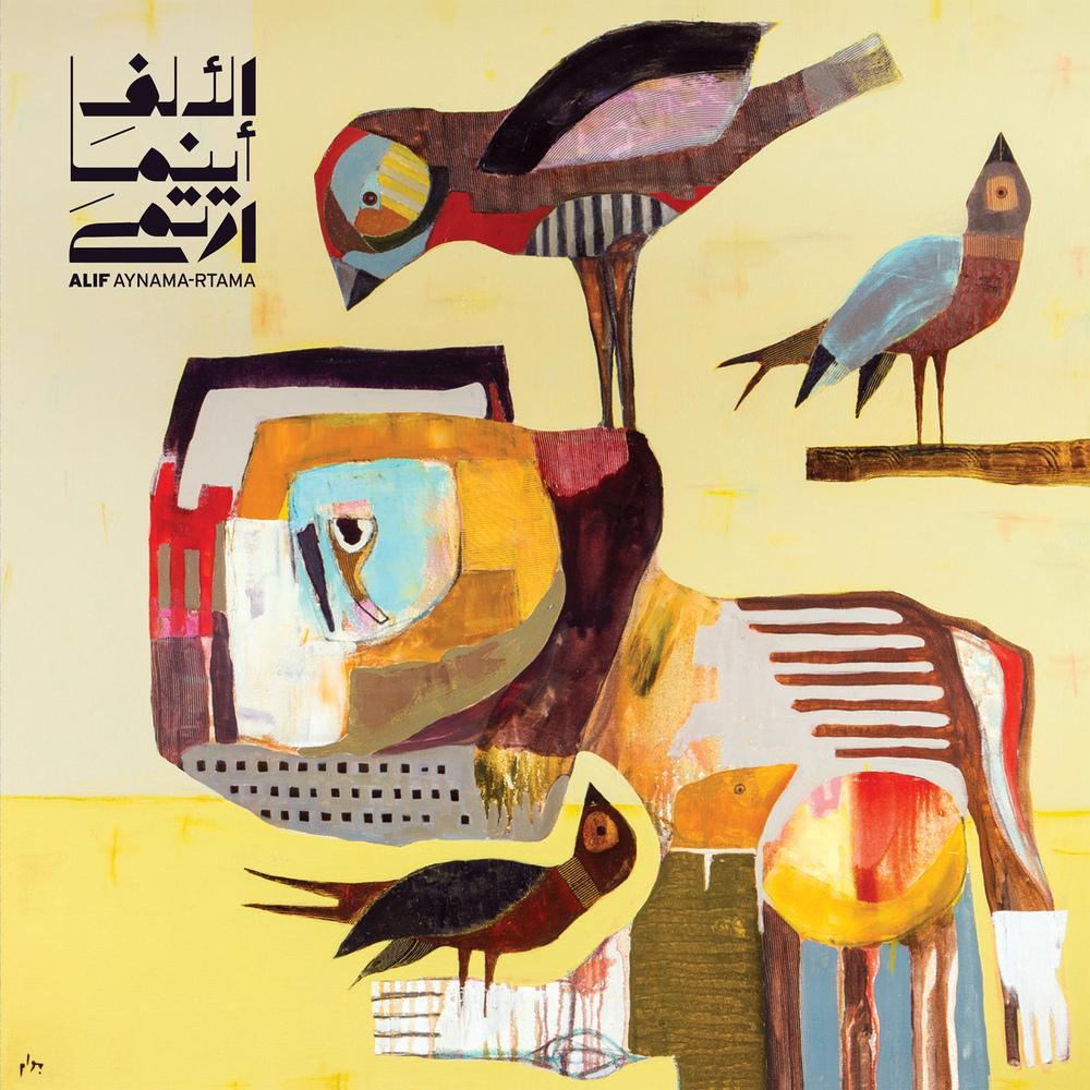 ALIF - AYANAMA RTAMA (NAWA RECORDINGS)