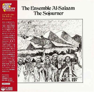 THE ENSEMBLE AL-SALAAM - THE SOJOURNER (P-VINE RECORDS, 1974)