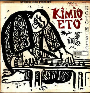 KIMIO ETO - KOTO MUSIC (WORLD PACIFIC, 1959)
