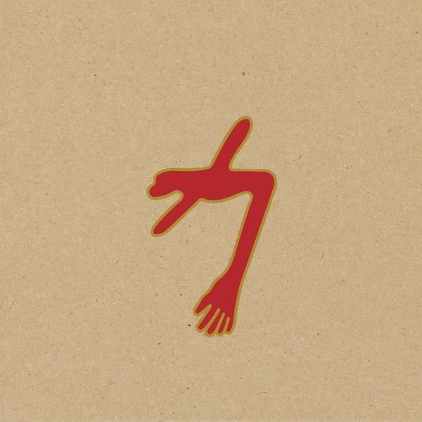 SWANS - THE GLOWING MAN (YOUNG GOD RECORDS/MUTE, 2016)