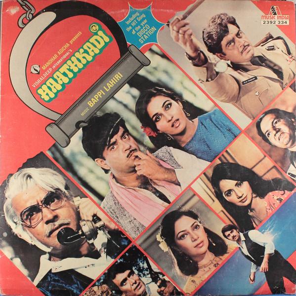 BAPPI LAHIRI – HAATHKADI (MUSIC INDIA, 1981)