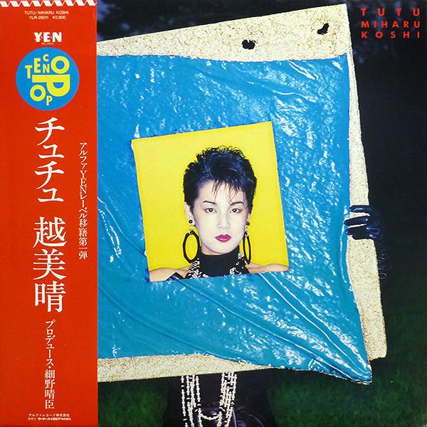 MIHARU KOSHI - TUTU (YEN RECORDS, 1983)