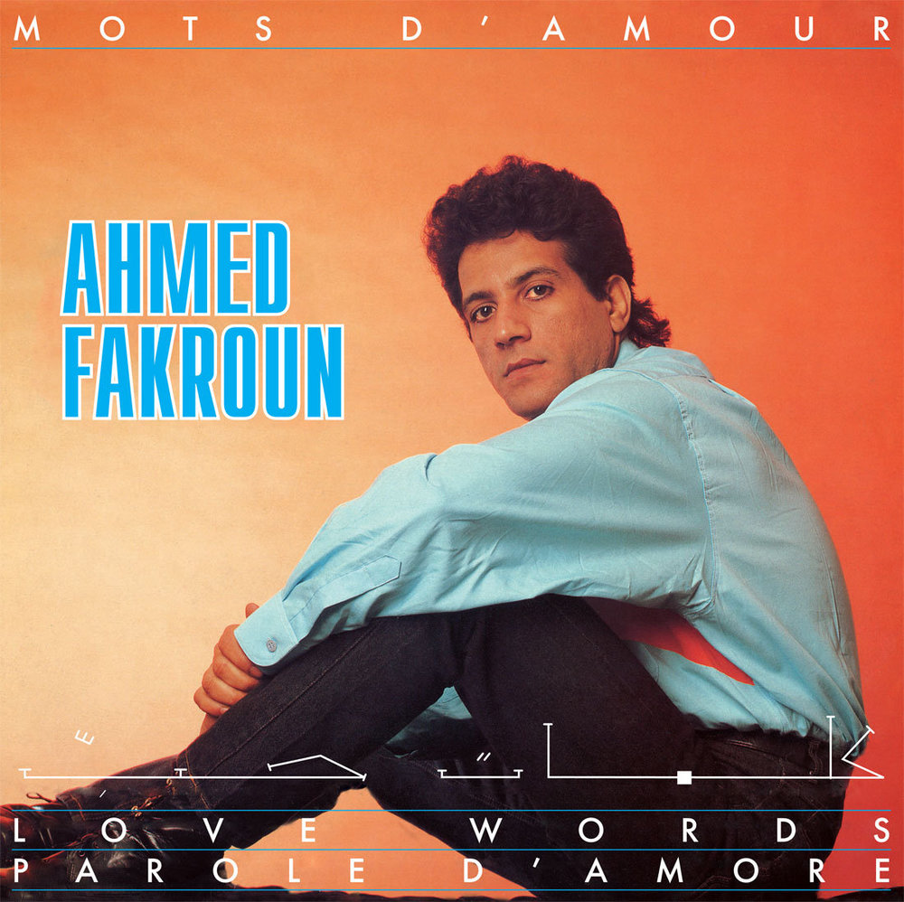 AHMED FAKROUN - MOTS D'AMOUR (CELLULOID, 1983)