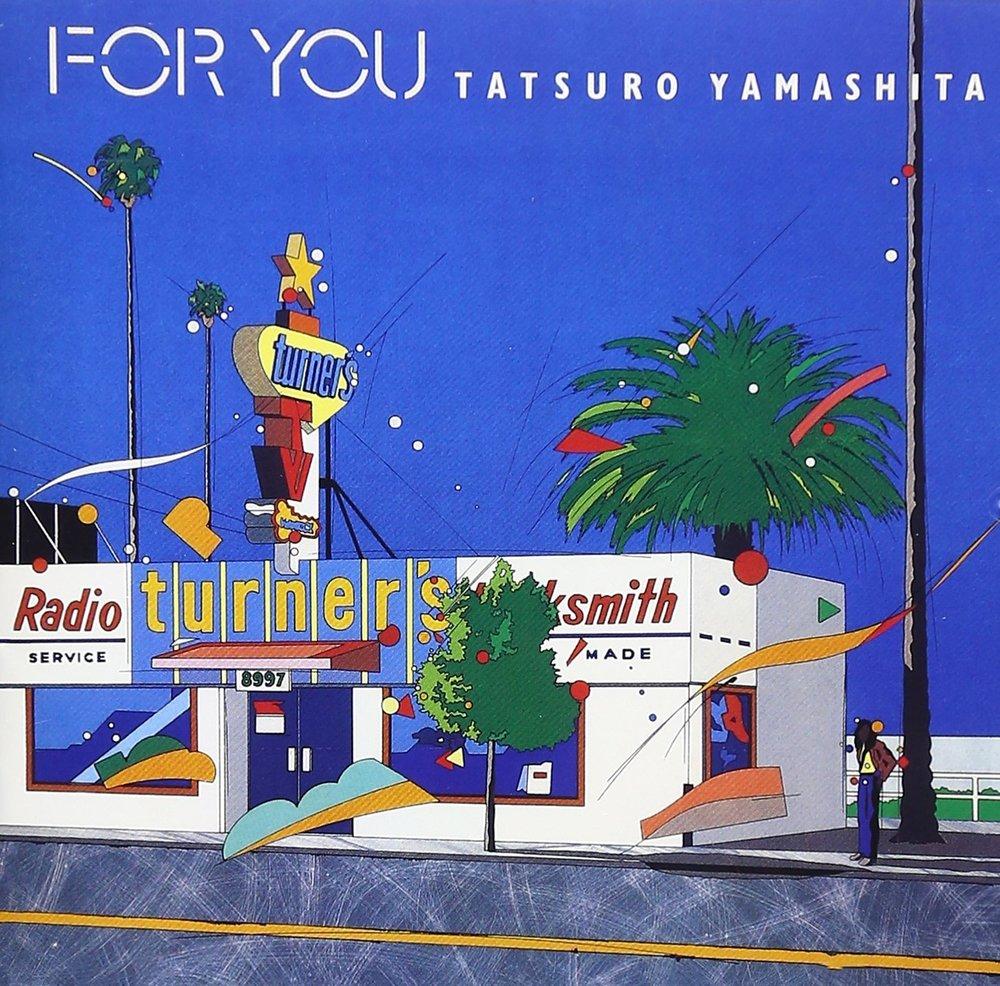 TATSURO YAMASHITA - FOR YOU (BMG VICTOR, INC., 1977)