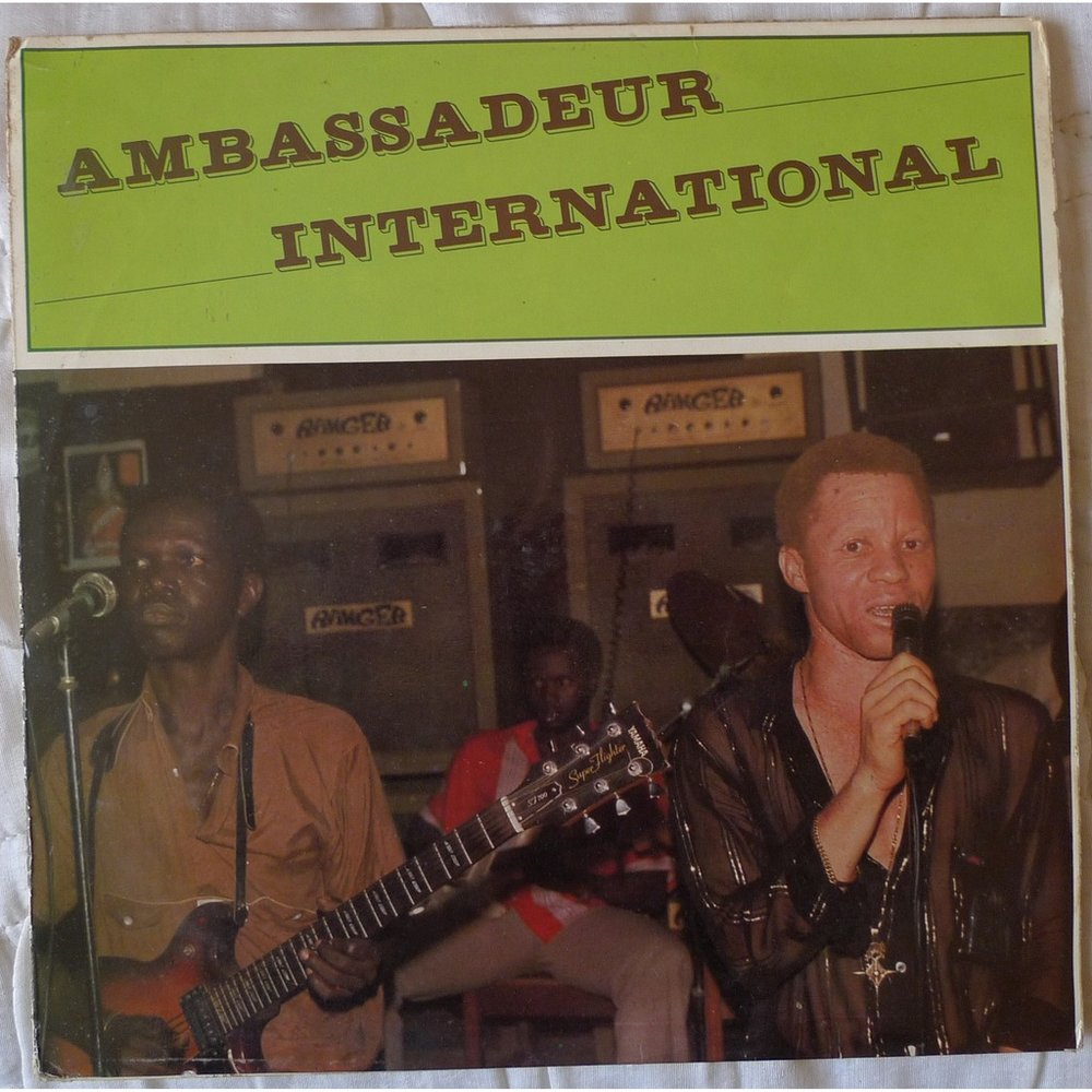 AMBASSADEUR INTERNATIONAL - 'SALY' (BADMOS INTERNATIONAL RECORDS, 1981)