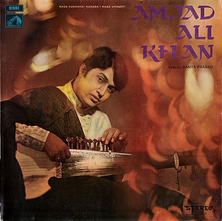 AMJAD ALI KHAN – AMJAD ALI KHAN (HIS MASTER'S VOICE, 1972)