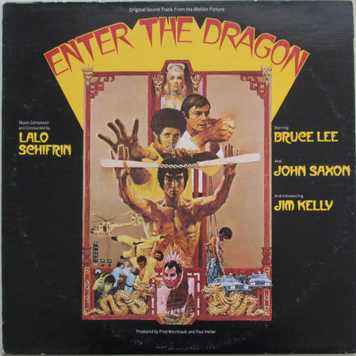 LALO SCHIFRIN ‎– ENTER THE DRAGON (OST) (WARNER BROS, 1973)