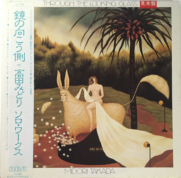 MIDORI TAKADA - THROUGH THE LOOKING GLASS (RCA RED SEAL, 1983)