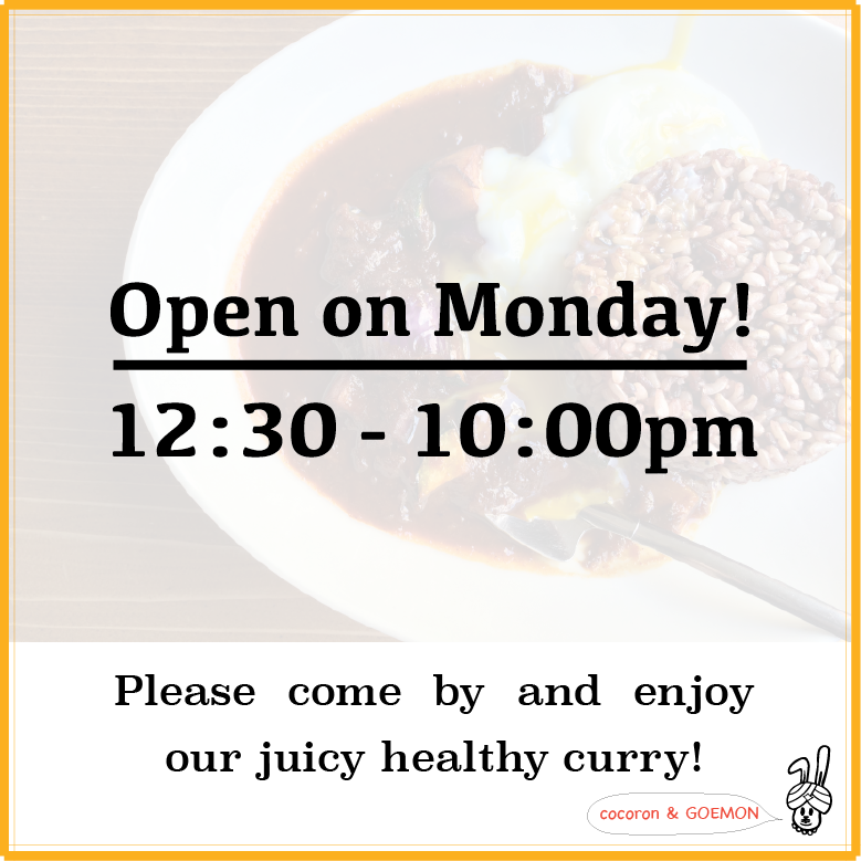 We've started to open even on Monday. I mean every Monday!  Please come by to enjoy new experience. Looking forward to seeing you!   GOEMON 29 Kenmare st. NY 212.226.1262