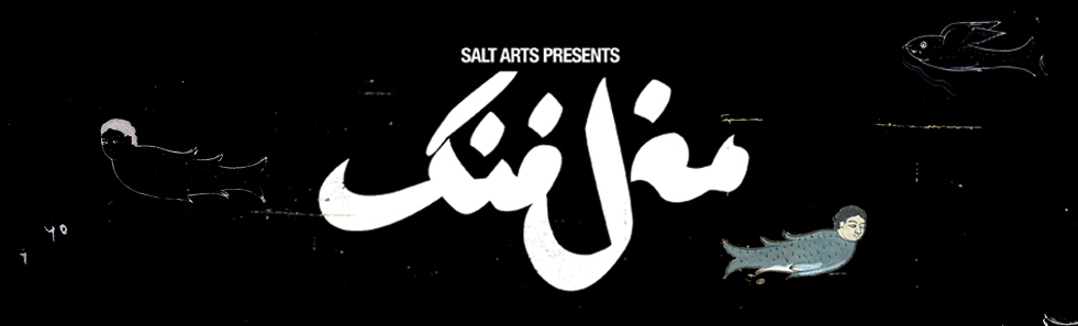 MeF + Salt Arts