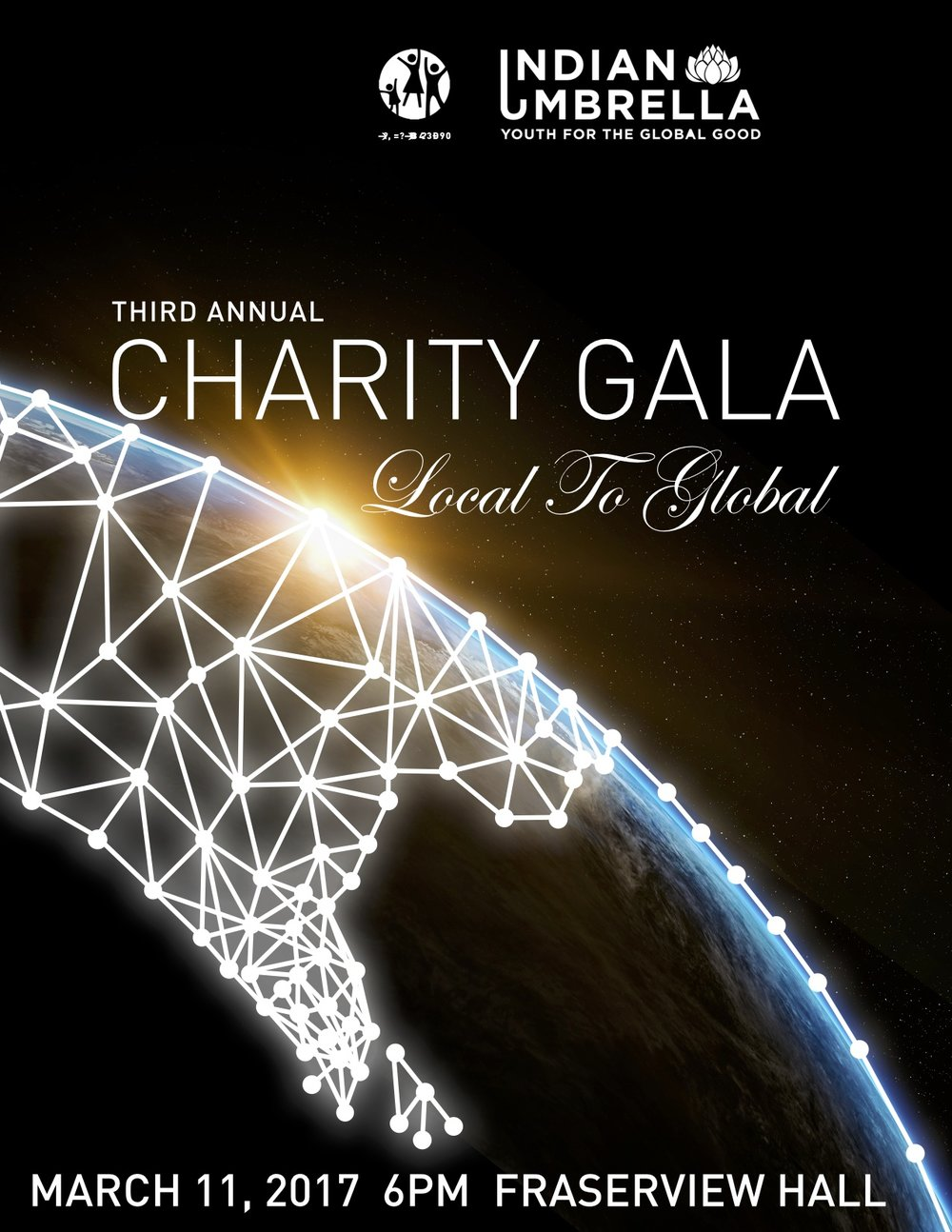 Charity Gala Poster .jpg