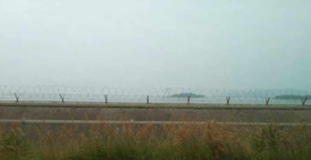 DMZ  (Demilitarized Zone, border of North and South Korea.) Digital Photo. E Schalk.