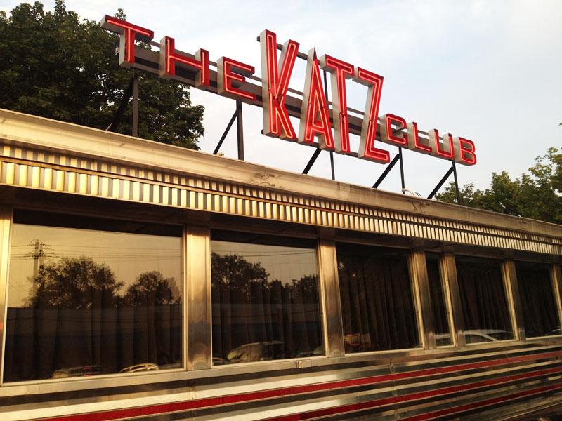 The Katz Club Diner