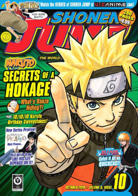 A cover of the U.S. edition of  Shonen Jump  magazine, from 2010